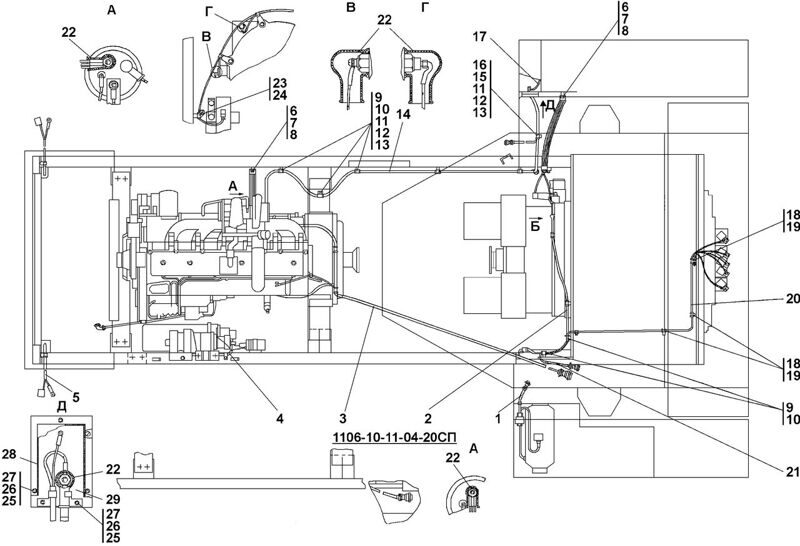 1106-10-11-04СП Установка электрооборудования на раме Четра Т 11