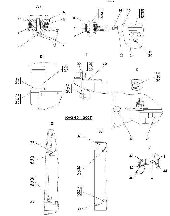 Система охлаждения бульдозера Четра Т 9